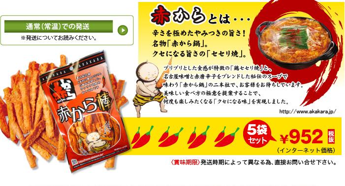 5袋セット 952円(税抜)